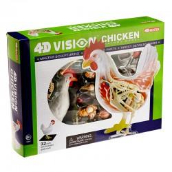 26003 4D Vision Chicken...